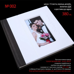 002_LUXURY WEDDING MDF _GLOSS WHITE