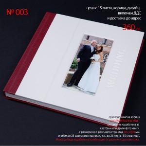 003_LUXURI WEDDING MDF_LAK