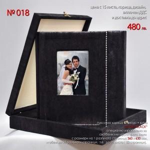 Луксозна фото книга с кутия LUXURY BLACK 018
