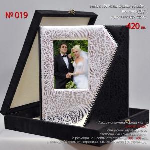 Луксозна фото книга с кутия LUXURY SILVER