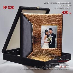 Луксозна фото книга с кутия LUXURY GOLD