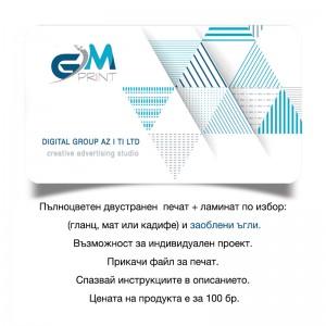 MGV09417cca